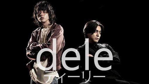 【実況・感想】dele/ディーリー #1