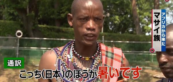 関東最速梅雨明けで過去最悪級「大猛暑」予兆 気象予報士・森田正光氏「今後は水不足になる恐れ」