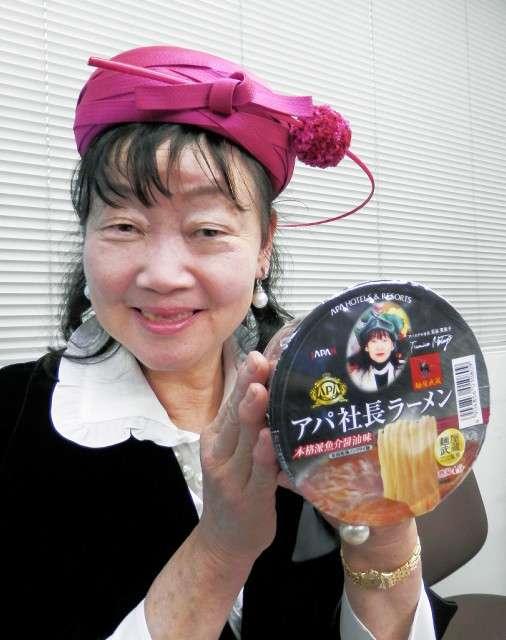 アパグループ、西日本豪雨の被災地に1億円と「アパ社長カレー」1万食を寄贈 : スポーツ報知