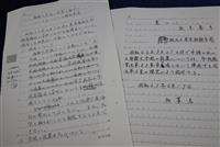 都内の朝鮮大学校「日米を壊滅できる力整える」 金正恩氏に手紙、在校生に決起指示