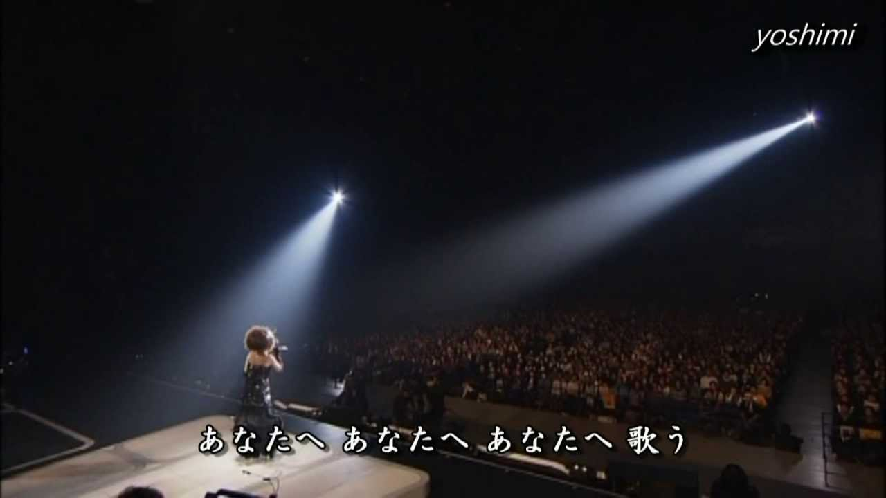 MISIA - 明日へ -  THE TOUR OF MISIA JAPAN SOUL QUEST 2012 横浜アリーナ - YouTube