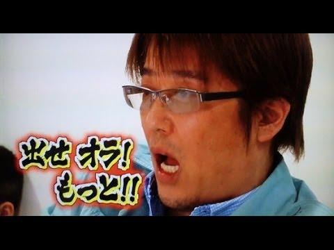 坂上忍が年収7億円超えへ!嫌われキャラでも仕事殺到の理由