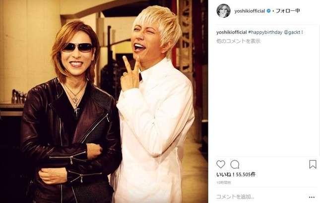 GACKT45歳に、YOSHIKI祝福 インスタで2ショットも