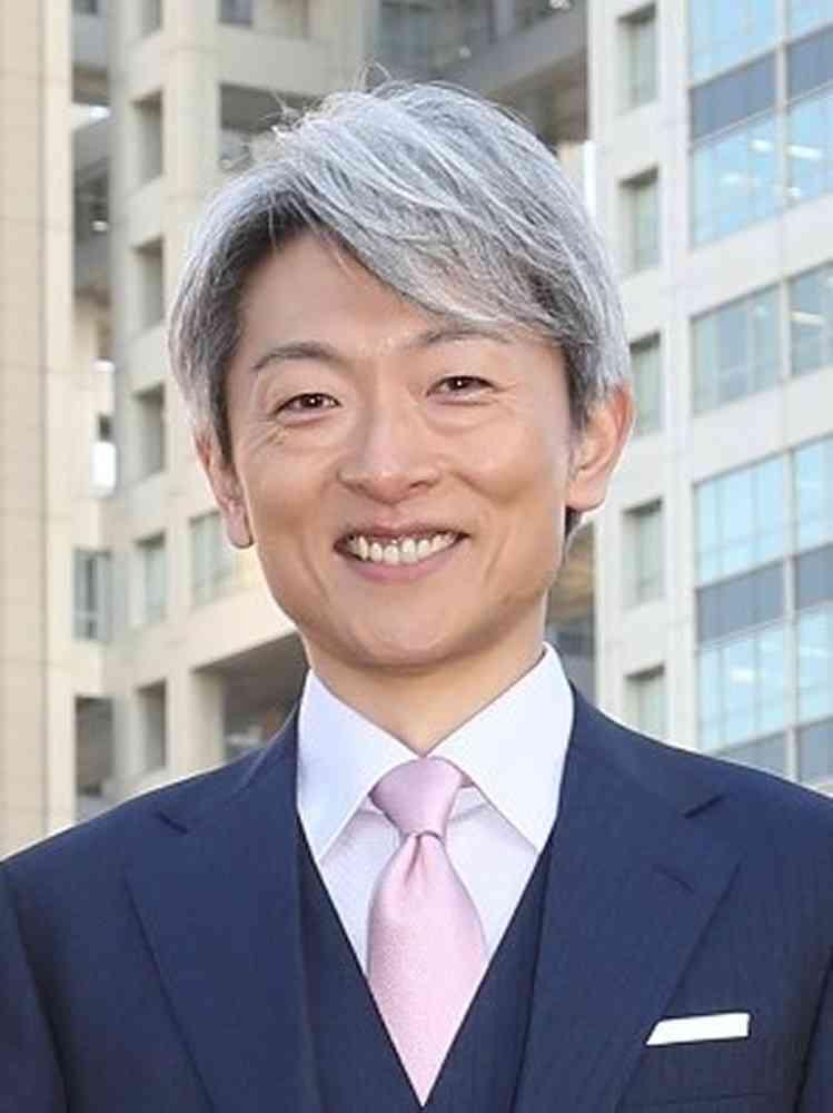 登坂淳一アナ「ワイドナショー」でセクハラ騒動謝罪 離婚も発表