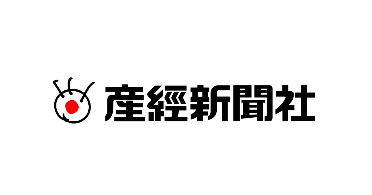 好評連載 誘客都市IRが変える大阪「第1部 世界の最前線を行く」産経WEST