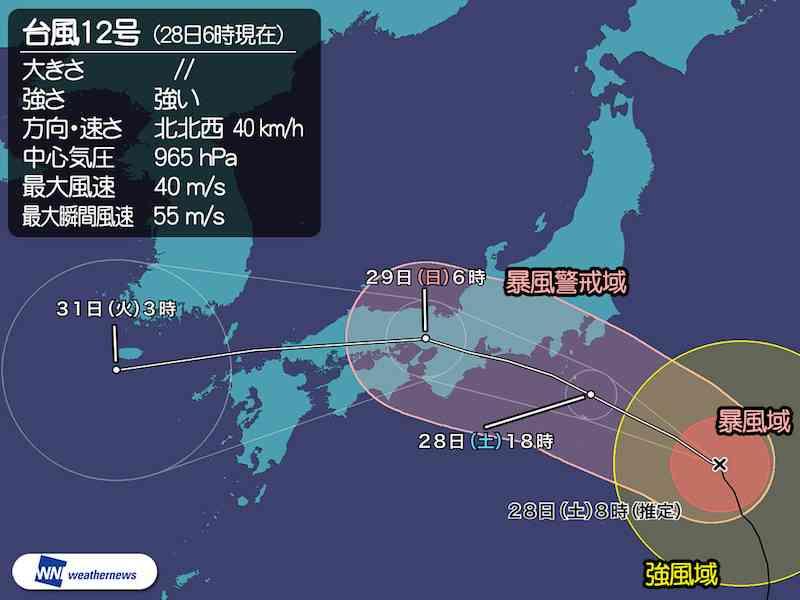 台風12号 接近前から強い雨風に要警戒 今夜、東海地方に上陸の恐れ