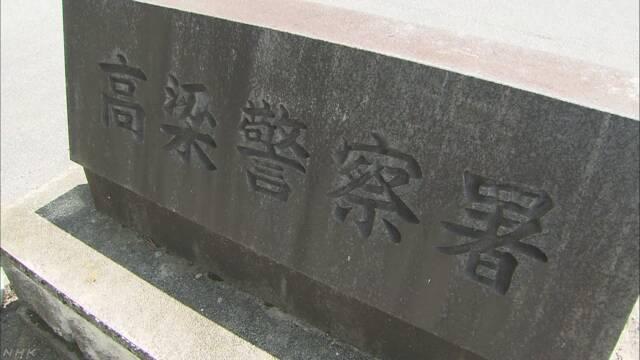 被災地ATMの窃盗未遂などの疑いで男ら逮捕 岡山 | NHKニュース
