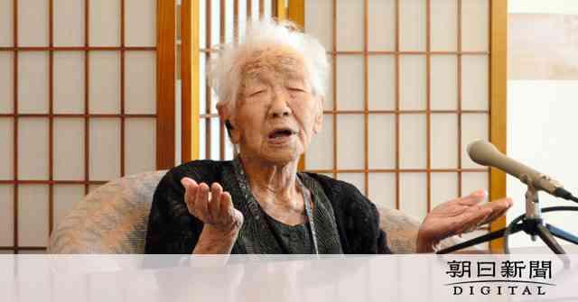国内最高齢115歳、入所者励ます 「頑張りんしゃい」:朝日新聞デジタル