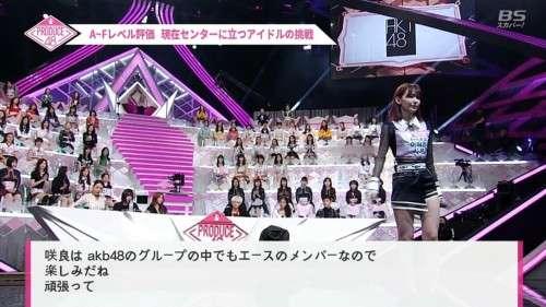 [バラエティ動画] 180622 PRODUCE48 #02 (2018-06-22)   48 & 46 Video 動画 ・ AKB48 SKE48 NMB48 HKT48 NGT48 STU48 乃木坂46 欅坂46