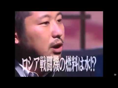 空が教えてくれた真実【やりすぎ都市伝説】 - YouTube