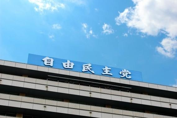 杉田氏問題、海外でも報道 「自民党内ではほとんど無名だが」... : J-CASTニュース