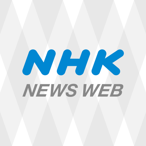 呉方面への送水13日再開へ|NHK 広島のニュース