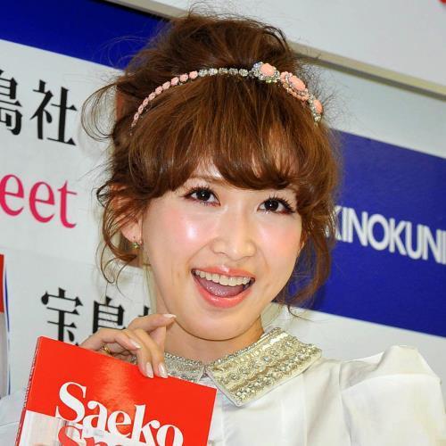 紗栄子、ブログで交際宣言!「前澤友作さんとお付き合いをさせていただいております」