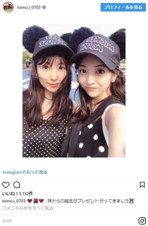"""板野友美、妹・成美と""""双子コーデ""""でディズニーデート「美人姉妹」「そっくり」 - モデルプレス"""