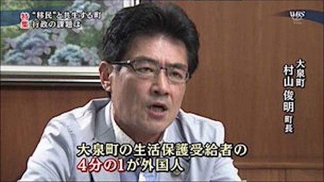【移民に壊される日本】 群馬県大泉町が移民との共生を掲げ、受け入れた結果。 人口の「たったの」15%に、町全体が食い尽くされた。
