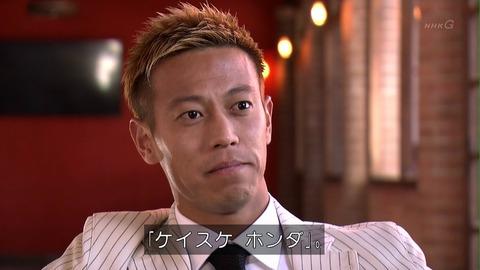 本田圭佑の寄付表明で珍事 なりきりアカウント「本田圭佑bot」の言葉が本人の発言としてYahoo!ニュースに