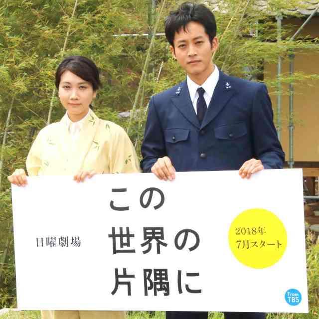 松本穂香主演「この世界の片隅に」広島で番組最高22・5% 関東は9・0% : スポーツ報知