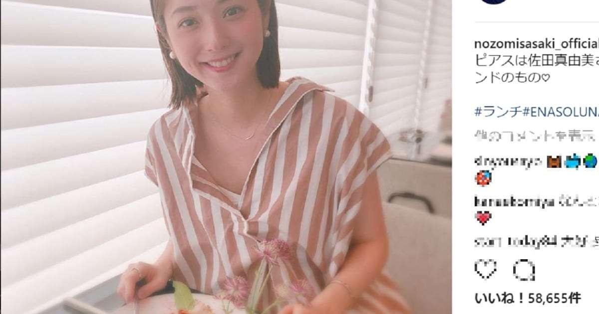 佐々木希、妊婦と思えぬスリムさに驚きの声 「顔つきは変わってる」とファン困惑 – しらべぇ | 気になるアレを大調査ニュース!