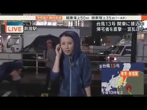 台風中継にキモ男乱入の一部始終。スタッフが追い払うも聞く耳持たず。 #報道ステーション #台風中継 - YouTube