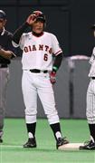 清原氏Jr.勝児くん、小6で巨人デビュー!しかも「4番・一塁」 (1/4ページ) - 野球 - SANSPO.COM(サンスポ)