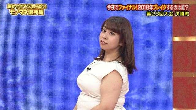 加藤綾子「お尻を爆発させたい!」理想のボディ目指して週1トレーニング