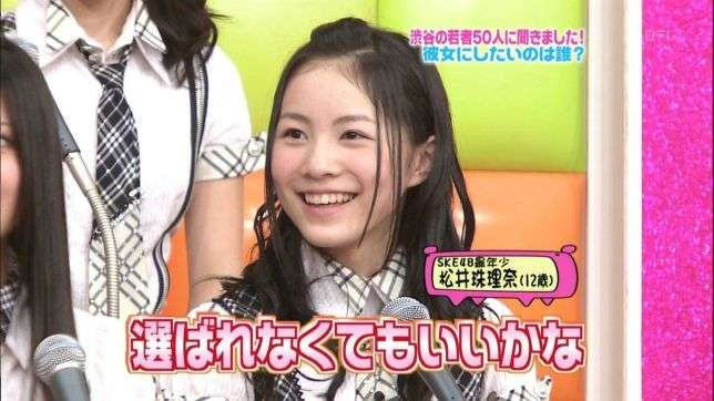 NMB48山本彩、来年元日の卒業公演が有力 SKE48松井珠理奈は10.5に記念公演で復帰?