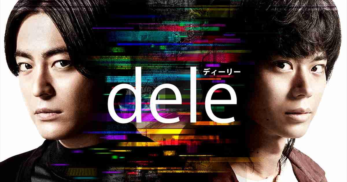 deleの作り方|dele(ディーリー)|テレビ朝日