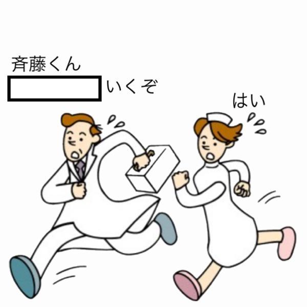 医療ミスだ、海外へ - 2015年12月10日のイラストのボケ[38036292] - ボケて(bokete)