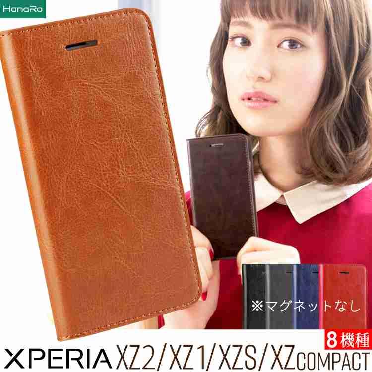 【楽天市場】Xperia XZ2 ケース 手帳型 牛革 XZ1 XZ1Compact XZ Premium XPerformance XZ XZs XCompact エクスペリア xperia レザー カバー カード入れ スマホケース スマホカバー 手帳型ケース 定期入れ icカード カード収納 おしゃれ スマートフォンケース:HANARO-SHOP