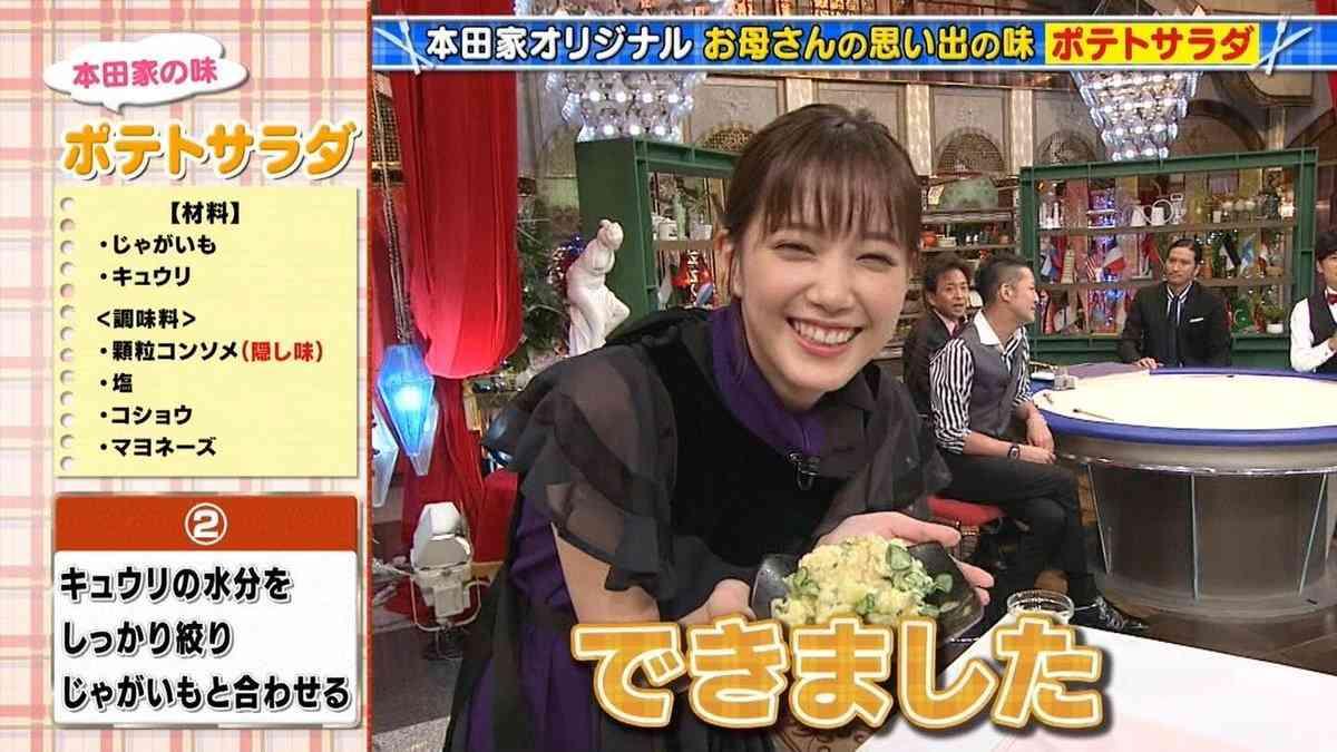 本田翼ならアリ?ナシ?手料理を振る舞った『TOKIOカケル』での一場面に賛否の声
