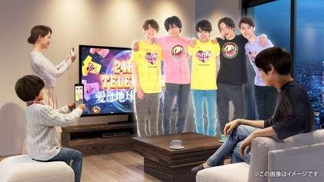 SexyZoneが出現『24時間テレビ』初のスマホMRアプリが登場 | ORICON NEWS