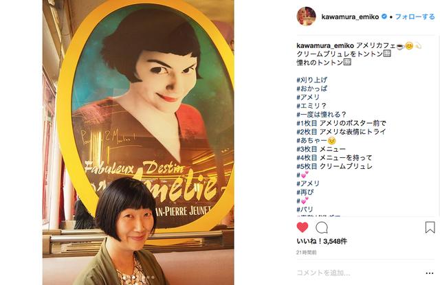 たんぽぽ川村、あの名作映画のなりきりショットがなかなかの出来栄えに!「そっくり」「うり二つ」 - 耳マン