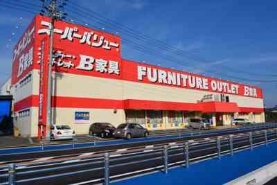 家具はどこで購入しますか?