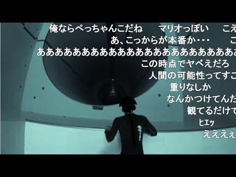 世界で最も深いプール「Y40」に素潜りするプロダイバー - YouTube