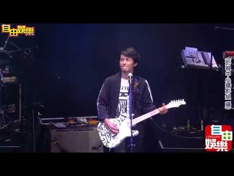 20171117 藤木直人演唱會 - YouTube