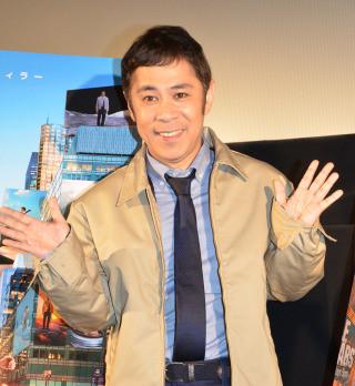 ナイナイ岡村隆史、キャイ~ン天野の結婚に「完全な裏切り行為」と寂しげ   マイナビニュース