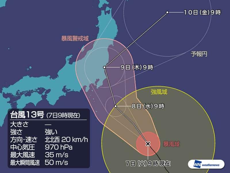 台風13号接近タイミング早まる 関東は8日(水)帰宅時に影響か - ウェザーニュース