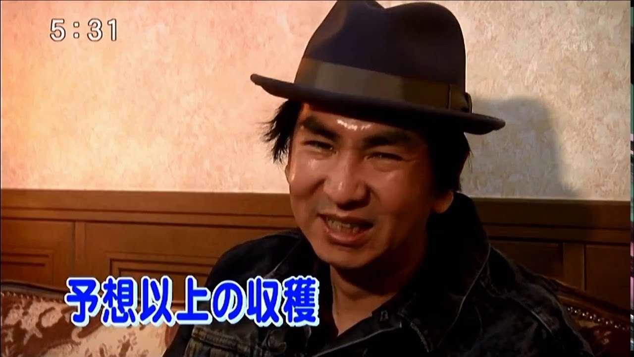 オリジナル・ラブ 田島貴男 賢治ゆかりの地を訪ねて - YouTube