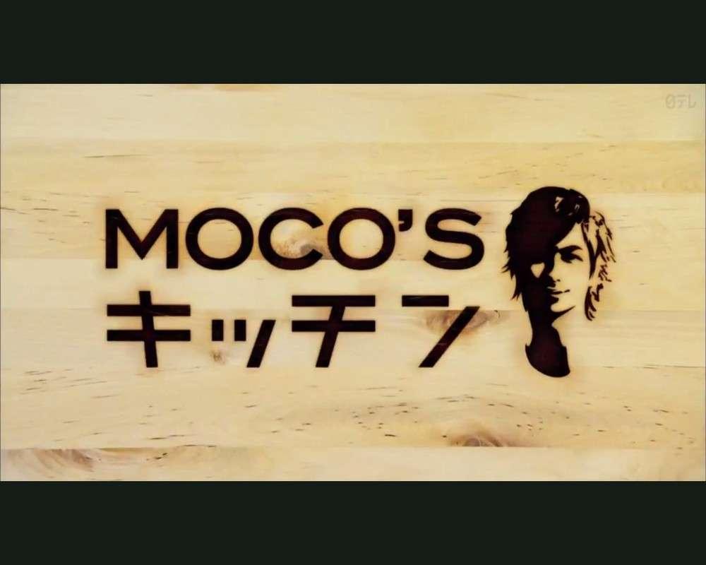 『MOCO'Sキッチン』に苦情、BPOが公開 「オリーブオイル使いすぎ」「視聴者の健康や家計などに配慮するべき」