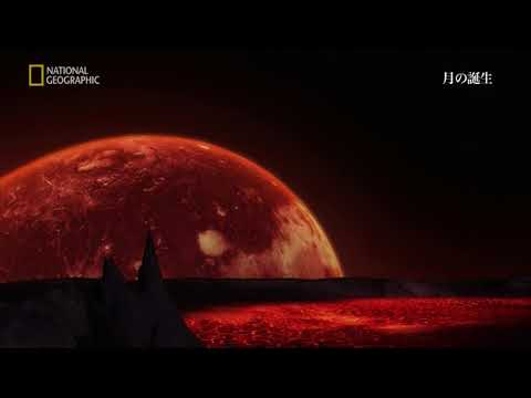 地球45億年物語 - YouTube