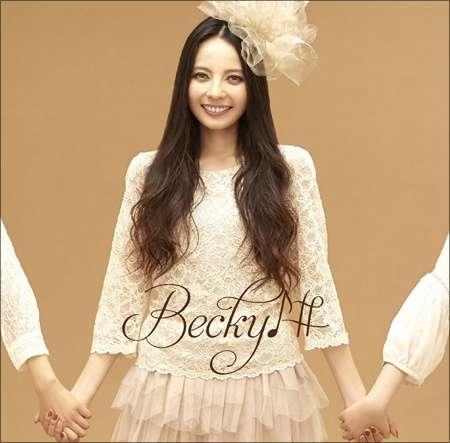 ベッキーが吐露した「誰も私の歌を聞いてくれない」という悩み(2012年12月10日) - エキサイトニュース(1/3)