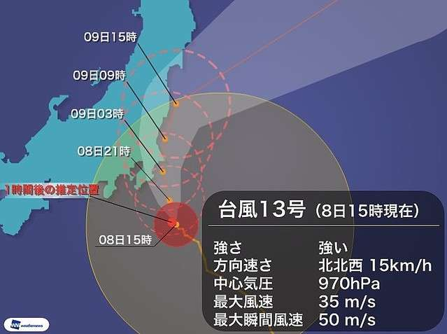 遅いスピードで接近する台風13号 非常に長い時間危険な状態が続く可能性 - ライブドアニュース