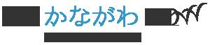 間門小学校付属海水水族館 観光施設 神奈川観光情報サイト「観光かながわNow」