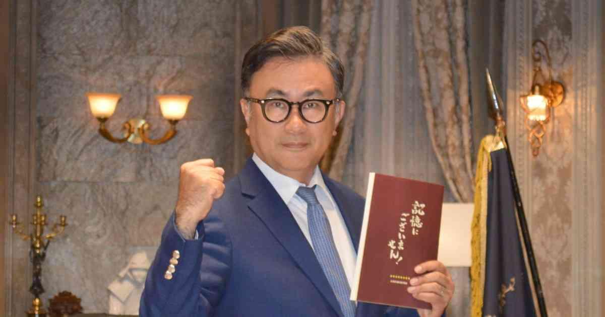 三谷幸喜、新作は政界コメディー!『記憶にございません!』 - シネマトゥデイ