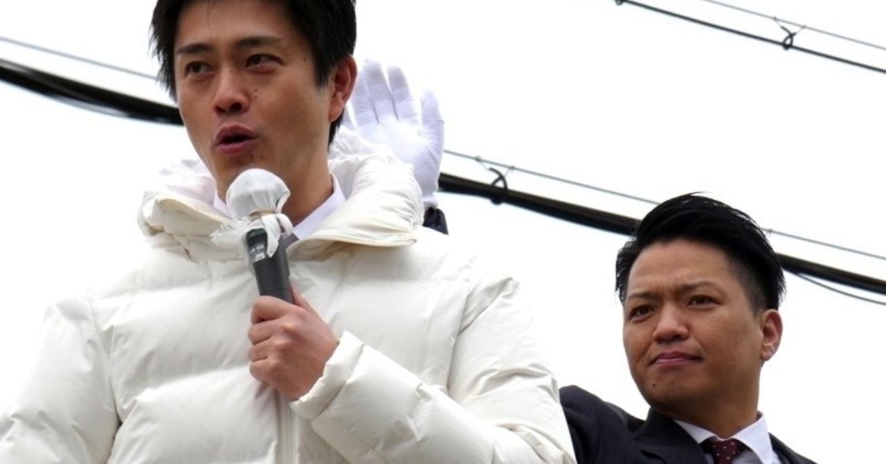 【選挙ウォッチャー】 吉村洋文市長の「聖域なき教育改革」は成功するのか。 チダイズム note