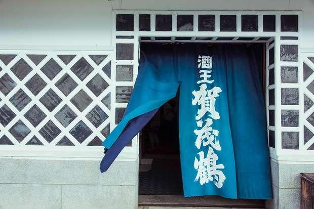 広島の酒どころ・西条には1キロ圏内に7つの酒蔵が!風情ある酒蔵通りを歩いて巡ってみた