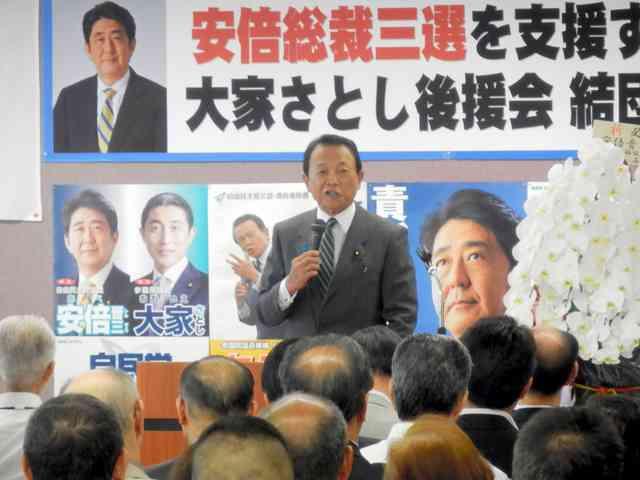 麻生氏、石破氏を痛烈批判「派閥やめよう言ったの誰だ」(朝日新聞デジタル) - Yahoo!ニュース