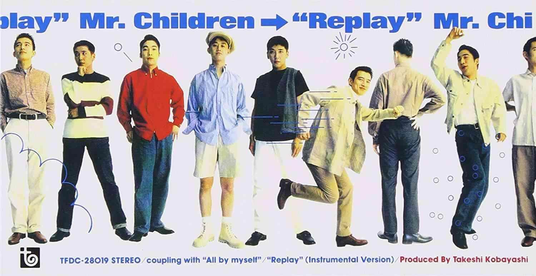 【邦楽】80年代~90年代の好きな邦楽曲をひたすら挙げていくトピpart3