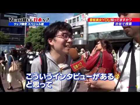 渋谷に出没する映りたがる少年(?)番外編 - YouTube