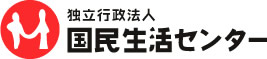 海外業者とのバイナリーオプション取引にご注意ください!−無登録業者との契約は行わないで!!−(発表情報)_国民生活センター